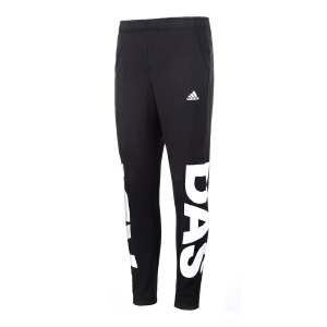 Adidas阿迪达斯  男子收腿修身休闲跑步长裤  BQ7083  现