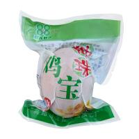 【江�K高�]�^】 高�]特�a 88牌13天 活珠子40克20只家庭�b�u��味道�r美美味�u胚