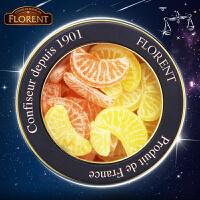 Florent费罗伦星座糖天枰座糖果 法国进口水果糖桔子柠檬糖200g进口糖果休闲零食