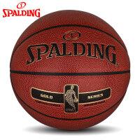 斯伯丁篮球官方正品耐磨室外nba7号水泥地比赛专用非真皮牛皮76-014Y
