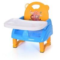 宝宝餐椅叫叫椅坐椅儿童婴儿吃饭桌宝宝椅靠背椅婴儿椅小凳子宝宝