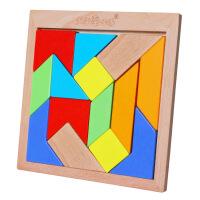 大手牵小手积木十四巧板智力小学生儿童拼图14七巧板益智玩具 周岁生日圣诞节新年六一儿童节礼物