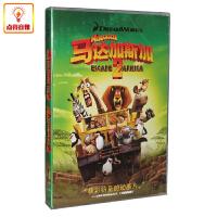 动画片 马达加斯加2 (DVD) 精彩纷呈的动画片