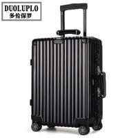 2018新款拉杆箱铝框万向轮20旅行箱子行李箱包男女24寸28寸