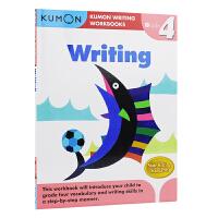 Kumon Writing Workbooks Writing Grade 4 公文式教育 小学四年级写作练习册 9-