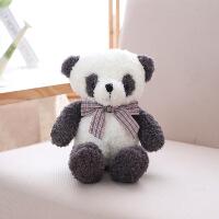 可爱森林动物系列熊猫毛绒玩具娃娃公仔玩偶