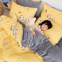 珊瑚绒床上四件套双面绒 兰绒冬季保暖 莱绒魔 绒被套床单 1.2M床 床单款三件套 适合150*200cm