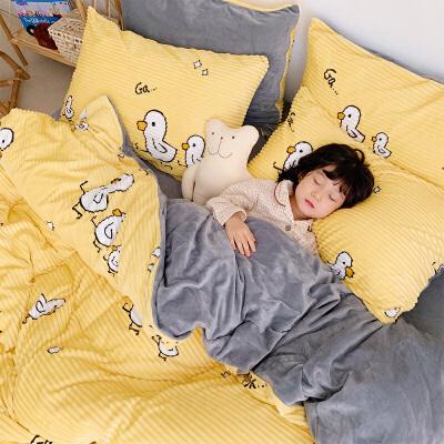 珊瑚绒床上四件套双面绒 兰绒冬季保暖 莱绒魔 绒被套床单  1.2M床 床单款三件套 适合150*200cm 魔法绒面料,双面绒设计
