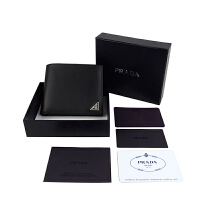 Prada普拉达黑色短款三角标钱包 2M0738