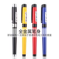 晨光(M&G)0.5mm办公签字笔/中性笔/走珠笔/宝珠笔/礼盒装 彩色全金属笔身