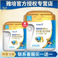【18年1月生产】雅培金典恩美力较大婴儿配方奶粉2段950克加量装6-12个月适用