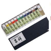樱花吉祥颜彩水性绘具 12色套装管状矿物色24色颜料 中国画颜料