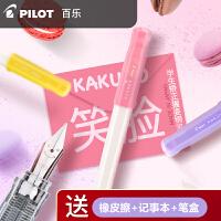 日本PILOT百乐笑脸钢笔KaKuno学生用M尖0.5mm练字0.38mm书法正品万年笔FKA-1SR