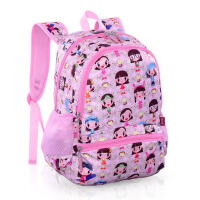 儿童书包女生双肩包可爱公主小学生背包1-3-4-5年级