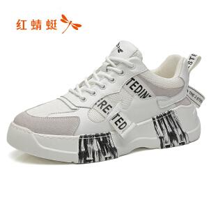 红蜻蜓男鞋春季新款休闲潮鞋韩版百搭运动网布鞋ins超火老爹鞋子C0191370