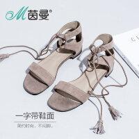 茵曼女鞋夏季新款绑带真皮凉鞋女搭平跟流苏平底鞋【4872050017】