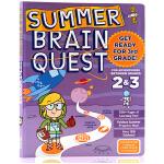 大脑任务 暑期练习册 二年级至三年级 Summer Brain Quest Between Grades 2-3 美国