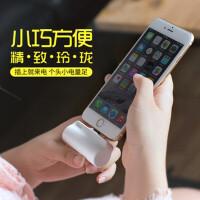 充电宝苹果7/8/x专用三星华为type-c迷你小巧便携式移动电源iphone6/6s/5直插式冲电
