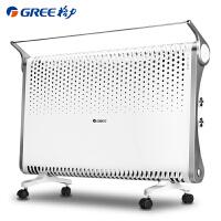格力(GREE)取暖器 NBDC-X6022 居浴�捎� 2200W大功率 浴室取暖器 �W式快��t ��峥净�t �暖器