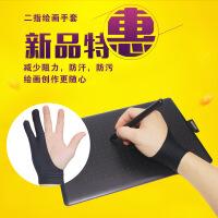 数位板CTL472 672 4100 6100 671手绘板防污防汗绘画图手套