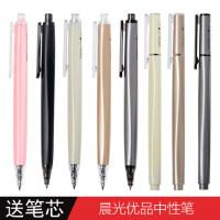 晨光优品按动中性笔0.5mm水笔芯黑色碳素签字笔商务高档水性圆珠笔学生用AGPH3701樱花限定系列文具用品