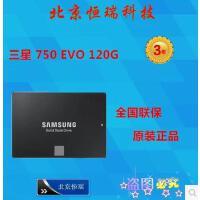 【支持礼品卡】Samsung/三星 750EVO 120G固态硬盘SSD MZ-750120B/CN 非850 128