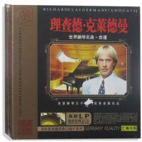 正版�l�� 理查德・克�R德曼世界�琴名曲:命�\1CD 黑�z版