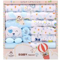 班杰威尔 秋冬加厚保暖新生儿礼盒 纯棉婴儿内衣18件套 初生满月宝宝套装 热气球款