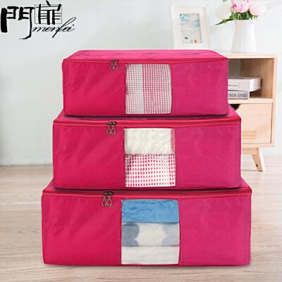 门扉 搬家袋 牛津布棉被子衣物整理储物袋子防潮防尘多功能大容量套装家居日用品整理收纳袋3个装,加厚加固手提袋,可折叠