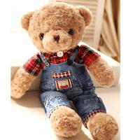 毛绒玩具公仔可爱牛仔裤熊玩偶布娃娃送女生生日礼物
