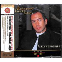 BEST100(071)拉赫玛尼诺夫-钢琴前奏曲(全集)CD