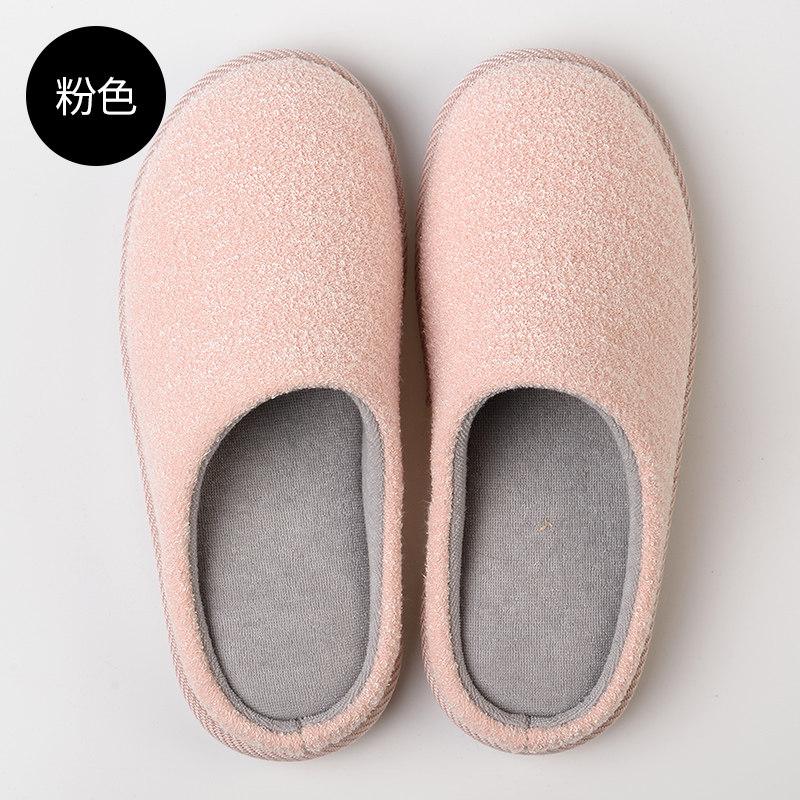 家居拖鞋女秋冬季新款保暖室内情侣鞋木地板居家用男士棉拖鞋 肤不刺激舒适吸汗