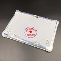 清华同方E12防摔保护套小学霸E12硅胶外壳10.1寸平板电脑保护壳膜 加强版 透明白+2膜(送支架 灯)