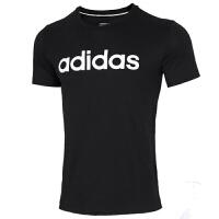 Adidas阿迪�_斯男�b�\�佣绦湫蓍e跑步T恤FP7393