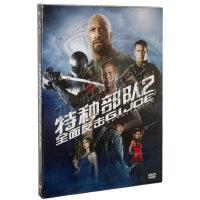 【正版i现货】特种部队2 全面反击 DVD9 珍藏版 道恩・强森