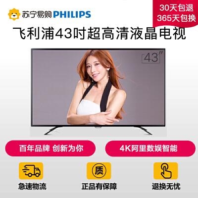 【苏宁易购】Philips/飞利浦 43PUF6031/T3 43英寸电视4k液晶平板智能电视机【43吋4K爆款抢购 】百年品牌 创新为你