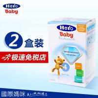 Hero Baby婴幼儿奶粉 荷兰本土herobaby奶粉4段(1-2岁适用)800g 两盒装(海外购)