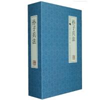 孙子兵法-(经典线装本  全套四册) 吉林出版集团395元