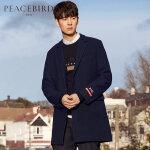 太平鸟男装冬季新品羊毛大衣韩版修身毛呢大衣潮藏蓝色时尚外套潮