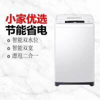 海尔(Haier) 6公斤海尔波轮洗衣机全自动 小型迷你洗衣机小神童