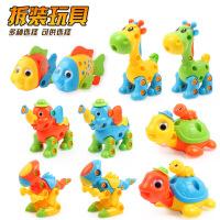 4491热卖儿童益智diy拆装玩具 宝宝智力开发可拆卸玩具汽车