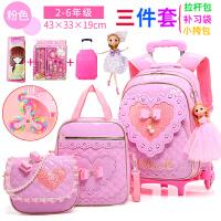 韩版儿童箱拉杆书包女孩小学生书包三轮--年级-周岁双肩包