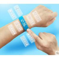 手表 智能手环表 户外多功能电子表 多功能运动表计步器男士腕表女生手表中性学生表