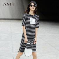 【AMII 超级品牌日】Amii[极简主义]2017夏新品印花条纹连衣裙 11761164