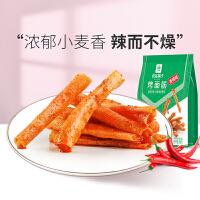 满减【良品铺子烤面筋200g*1袋】香辣味办公室小零食
