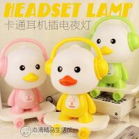耳机小鸭滑板插电台灯 卡通小夜灯 儿童卧室床头灯创意礼物 暖黄色 20W