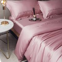 慕绒 北欧风60支长绒棉床品四件套 纯色被套全棉床单1.8床上用品 克里斯汀 豆沙 2.0m床(被套 2.2*2.4m)