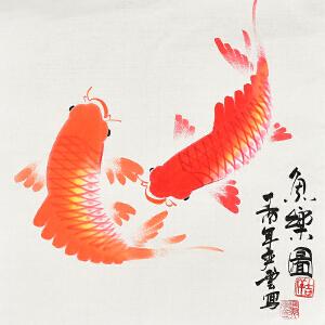当代实力派画家  何奕云鱼乐图gh02953