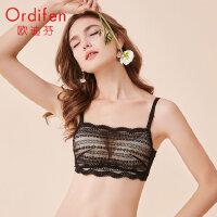 【2件3折到手价约:137】欧迪芬2020新款女士内衣蕾丝性感透气洞洞杯抹胸式防走光文胸XB0509