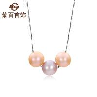 菜百首饰 银链牌 S925银彩色珍珠链牌 女款时尚双色珍珠项链 *送女友 新品 定价